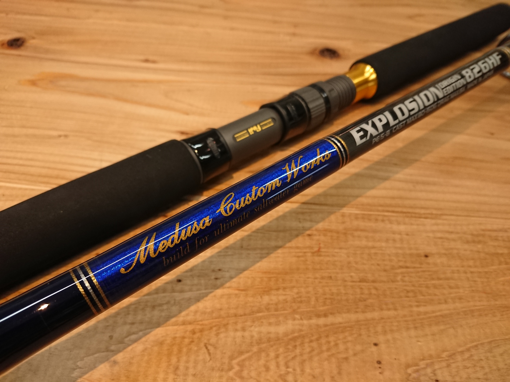MC works' EXPLOSION 826HF(ALL NEW MODEL) SPECIAL MODEL